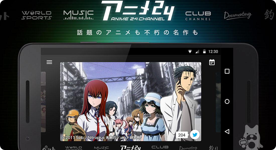 Abema TV – Profitez d'émissions japonaises gratuitement ! - Image à la une