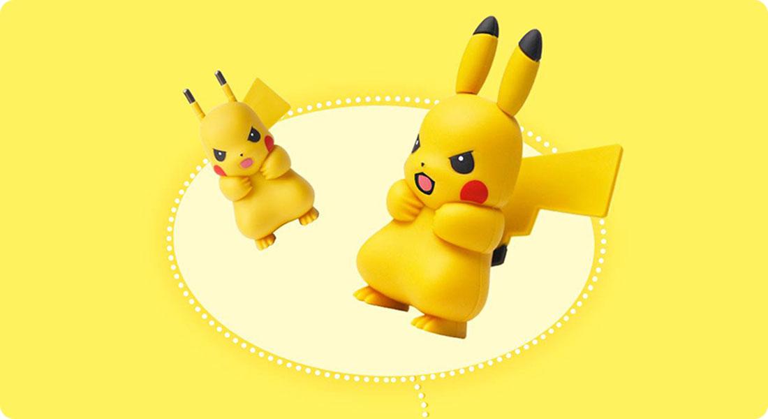 Pikachu recharge votre téléphone ! - Featured
