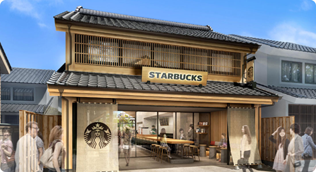 Starbucks ouvre un magasin en s'inspirant de l'époque Edo à Kawagoe - Featured