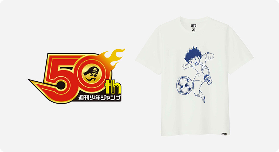 Uniqlo nous propose une collection de t-shirts Weekly Shonen Jump !