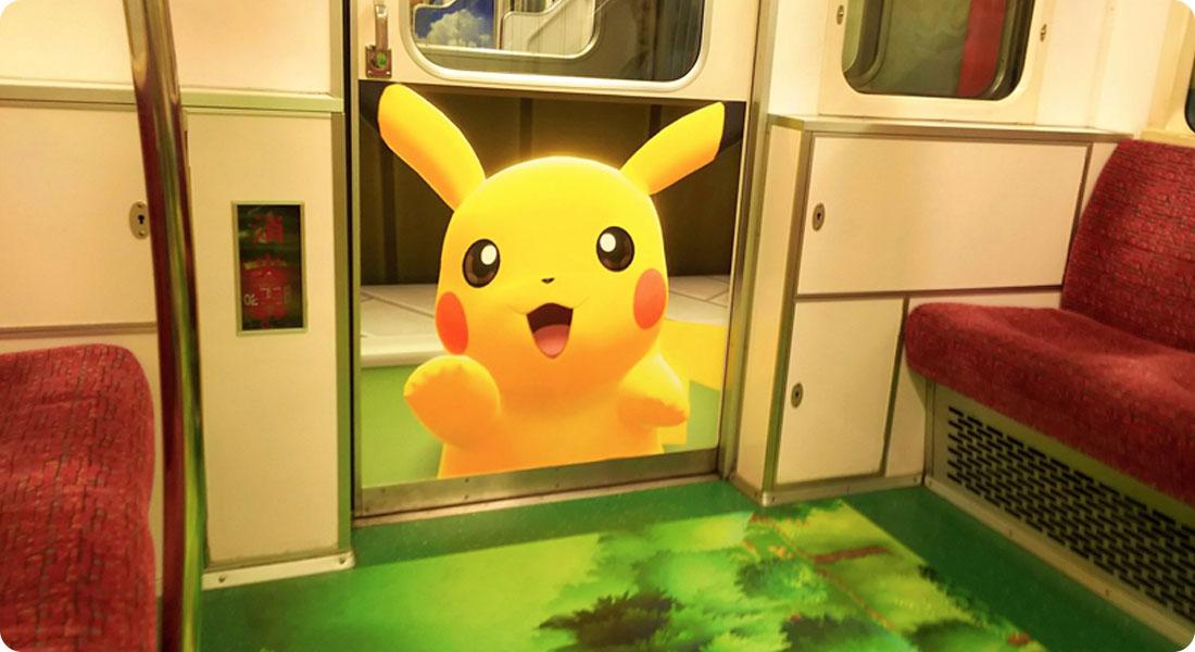 Quand le métro de Tokyo évolue en Pokémon