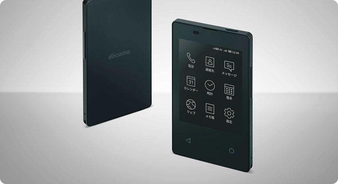 KY-O1L: Le téléphone japonais minimaliste.